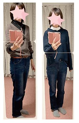 【お客様の変身事例】ビフォー講座を受ける前のお写真
