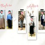お客様ビフォーアフター写真ー40代・50代のファッション講座